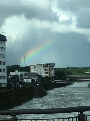 s_rainbow01.jpg
